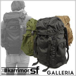 40%OFF karrimor SF カリマー SF SABRE セイバー リュックサック バックパ...