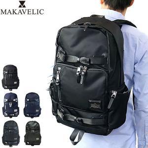 マキャベリック リュック MAKAVELIC バックパック リュックサック SIERRA SUPERIORITY BIND UP BACKPACK デイパック メンズ レディース 通学 3106-10105