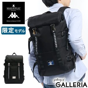 P24倍★5/20限定 マキャベリック リュック MAKAVELIC バックパック MAKAVELIC X Kappa DOUBLE BELT BACKPACK カッパ 限定 KL918BA02|galleria-onlineshop