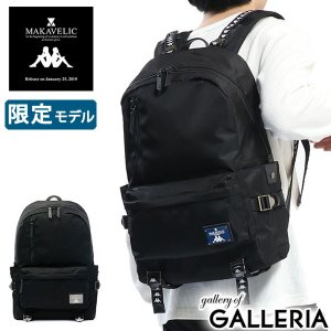 P24倍★5/20限定 マキャベリック リュック MAKAVELIC バックパック MAKAVELIC X Kappa ROUND BACKPACK カッパ 限定 KL918BA01|galleria-onlineshop