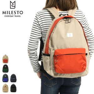 MILESTO/milesto/ミレスト/TROT/トロット/バックパック/リュック/リュックサック...