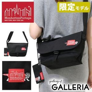 日本正規品 マンハッタンポーテージ メッセンジャーバッグ M...