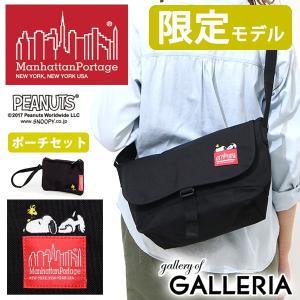 日本正規品 マンハッタンポーテージ スヌーピー Manhat...