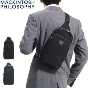 商品レビューを書いて、選べるノベルティプレゼント★MACKINTOSH PHILOSOPHY/マッキ...