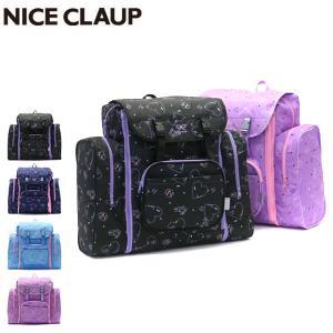 NICE CLAUP/nice claup/NICE CLAUP/ナイスクラップ/ラブバニー/リュッ...