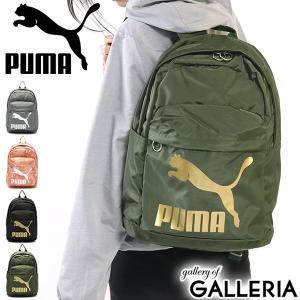 プーマ/PUMA/リュックサック/リュック/オリジナルス バックパック/オリジナルス/バックパック/...