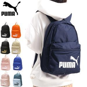 プーマ/PUMA/リュックサック/リュック/プーマ フェイズ バックパック/デイパック/A4/ストリ...