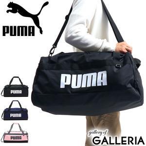 PUMA/プーマ/CORE/コア/プーマ チャレンジャー ダッフルバッグ M/ダッフルバッグ/ボスト...