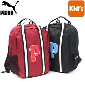 PUMA/プーマ/PRIME/キッズ セサミストリート バックパック (14L)/SESAME ST...