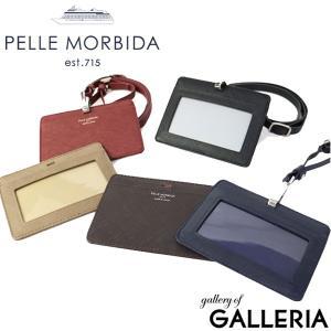 ペッレモルビダ IDケース PELLE MORBIDA IDホルダー Barca バルカ メンズ IDカードホルダー IDカードケース ネックストラップ ペレモルビダ BA112|galleria-onlineshop