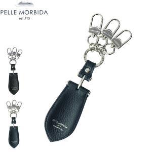 ペッレモルビダ キーホルダー PELLE MORBIDA シューホーン Barca バルカ メンズ 靴ベラ ペレモルビダ BAAC001|galleria-onlineshop