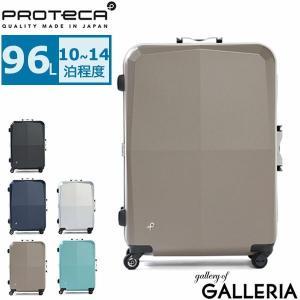 プロテカ スーツケース エキノックスライトユー ProtecA エース ACE EQUINOX LIGHT U キャリーケース 大型 96L 旅行 ハード 新品番 00623
