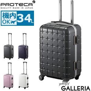 プロテカ スーツケース 360 FRAME 機内持ち込み エース ACE PROTeCA キャリーバッグ フレーム ハードケース 34L 00661