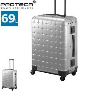 プロテカ スーツケース 360 ALUMINUM エース ACE PROTeCA キャリーバッグ フレーム ハードケース 69L 00672