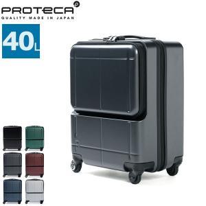 3年保障 プロテカ スーツケース エース ACE Prote...