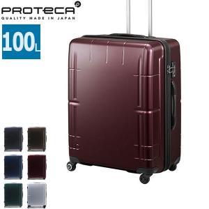 3年保証 プロテカ スーツケース PROTeCA スタリア ブイ STARIA V 軽量 ファスナー キャリーケース 100L エース ACE 02644
