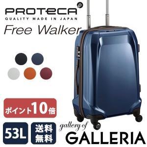 セール プロテカ フリーウォーカー スーツケース エース 新品番 02522 ACE ProtecA FREE WALKER 軽量 キャリーケース 53L
