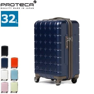 12/14〜16★最大44%獲得 セール プロテカ スーツケース PROTeCA 360s 軽量 機...
