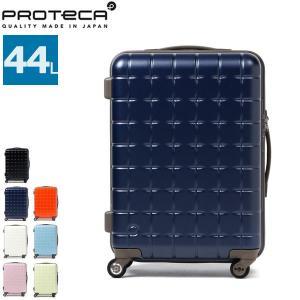 12/14〜16★最大44%獲得 セール プロテカ スーツケース PROTeCA 360s 軽量 4...