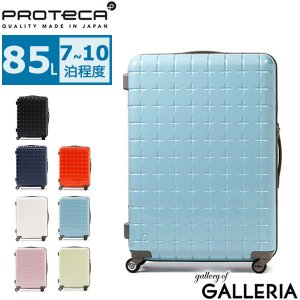 3年保証 プロテカ スーツケース PROTeCA 360s ...