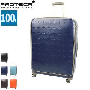 プロテカ スーツケース 360ソフト エース ACE PROTeCA キャリーバッグ ファスナー ソフトケース 56L 12713