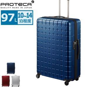 12/14〜16★最大44%獲得 3年保証 プロテカ スーツケース PROTeCA 360T MET...