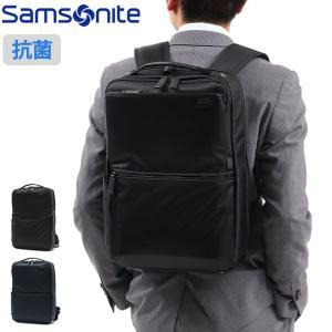 正規品2年保証 サムソナイト リュック Samsonite ビジネスリュック デボネア5 バックパッ...