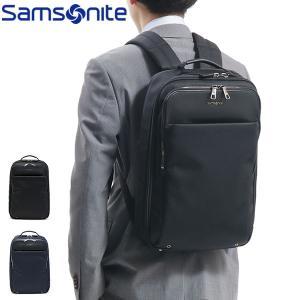 【日本正規品】サムソナイト ビジネスバッグ Samsonite リュック バックパック Jet bi...