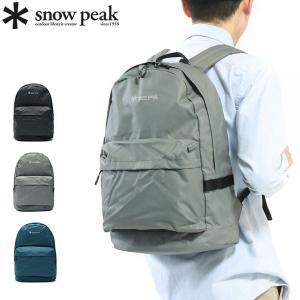 商品レビューを書いて、選べるノベルティプレゼント★snow peak/スノーピーク/Day Pack...