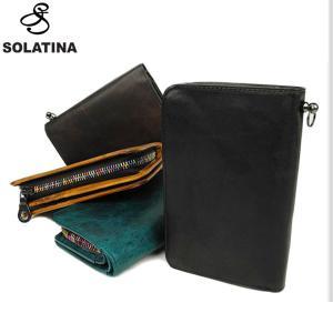 12/5限定★最大44%獲得 SOLATINA ソラチナ 財布 riri社製レインボージッパー 2つ...