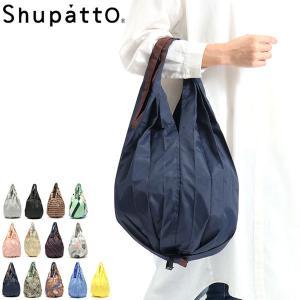 【メール便】シュパット エコバッグ Shupatto コンパクトバッグ Drop M ドロップ 折り畳み コンパクト パッカブル 16L 15L 軽い 軽量 メンズ レディース|ギャレリア Bag&Luggage