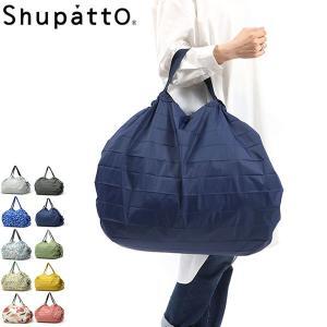 【メール便】 シュパット L エコバッグ Shupatto コンパクトバッグ L 2020 お買い物バッグ ショッピングバッグ 折りたたみ 大容量 40L レディース|ギャレリア Bag&Luggage