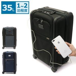 570c7abcf3 P22倍☆6/29限定 日本正規品 トゥミ スーツケース TUMI Alpha3 アルファ3 機内持ち込み ソフト 拡張 Sサイズ メンズ ビジネス  2203560
