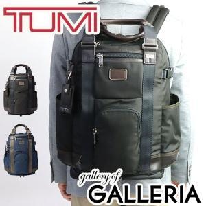日本正規品 トゥミ TUMI ALPHA BRAVO リュック 2WAY トートバッグ  アルファ ブラヴォ Lejeune Backpack Tote トゥミジャパン 222380