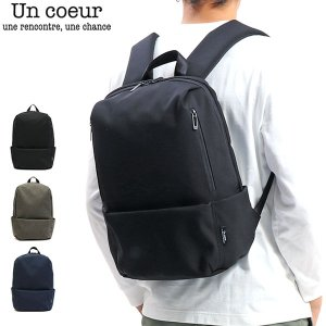 Un coeur/アンクール/TORO 2/バックパック/リュックサック/リュック/デイパック/バッ...