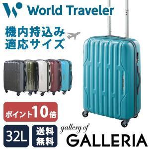 ワールドトラベラー エース スーツケース ACE World Traveler 小型 キャリーケース 機内持ち込み アクシーノ 32L 05606