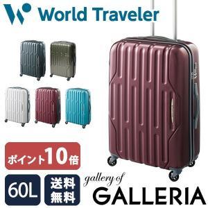エース ワールドトラベラー スーツケース ACE World Traveler 中型 キャリーケース アクシーノ AXINO 60L 4〜7泊程度 Mサイズ TSAロック ハード 旅行 05607