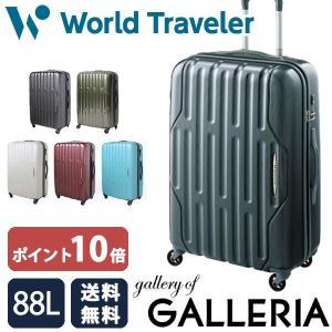 エース ワールドトラベラー スーツケース ACE World Traveler 大型 キャリーケース アクシーノ AXINO 88L 7〜10泊程度 Lサイズ TSAロック ハード 旅行 05608