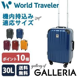 ワールドトラベラー エース スーツケース ACE World Traveler 機内持ち込み 30L 軽量 小型 スクォーク SQUARK 1〜3泊程度 05726
