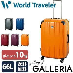 ワールドトラベラー エース スーツケース ACE World Traveler 66L 軽量 スクォーク SQUARK 5〜6泊程度 05727