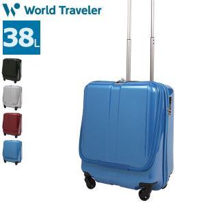 エース ワールドトラベラー スーツケース ACE World Traveler キャリーケース 機内持ち込み プラウ 38L 05810