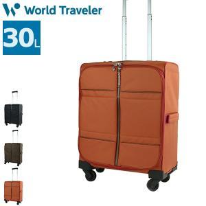 エース ワールドトラベラー スーツケース World Traveler 機内持ち込み マルチオープンTR 30L 52347