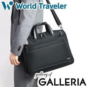 エース ワールドトラベラー 2WAY ブリーフケース A4対応 ACE World Traveler プロビデンス ビジネスバッグ メンズ レディース 通勤 通勤バッグ 52562