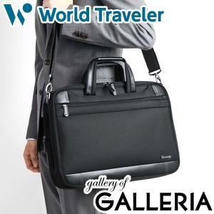 エース ワールドトラベラー 2WAY ブリーフケース A4対応 ACE World Traveler プロビデンス ビジネスバッグ メンズ レディース 通勤 通勤バッグ 52563