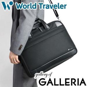 エース ワールドトラベラー 2WAY ブリーフケース B4対応 ACE World Traveler プロビデンス ビジネスバッグ メンズ レディース 通勤 通勤バッグ 52564
