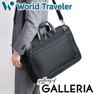 エース ワールドトラベラー 2WAY ブリーフケース B4対応 ACE World Traveler プロビデンス ビジネスバッグ メンズ レディース 通勤 通勤バッグ 52566