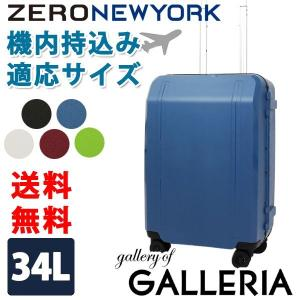 ZERO NEWYORK スーツケース ゼロニューヨーク キャリーケース ZERO HALLIBURTON ゼロハリバートン 94131 34L 機内持ち込み 1〜3日程度 Sサイズ