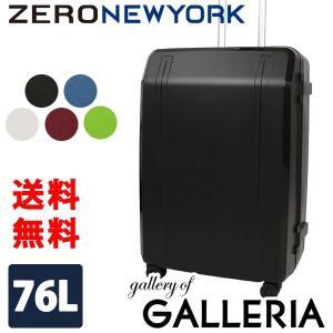 ゼロニューヨーク ZERO NEWYORK スーツケース キャリーケース ZERO HALLIBURTON ゼロハリバートン 94132 76L 6〜7日程度 Mサイズ