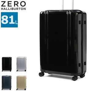 ゼロハリバートン ZERO HALLIBURTON スーツケース キャリーケース ジッパー 81L 1週間 80584 ZRL Polycarbonate