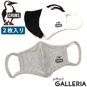 【メール便】日本正規品 チャムス マスク CHUMS 洗える 布マスク Basic Mask ポケット 子供 大人 2枚セット メンズ レディース CH09-1226の画像